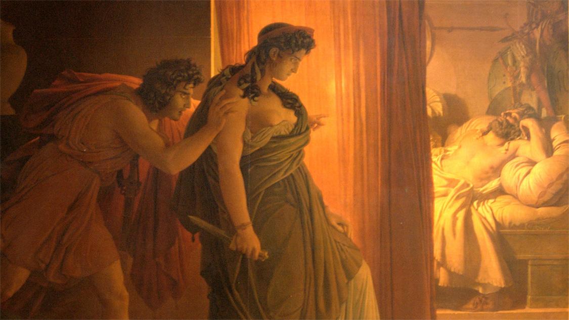 The Daughters of Metis